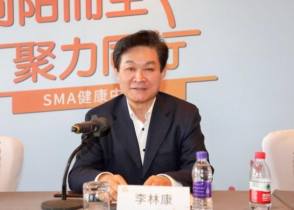 中国罕见病联盟执行理事长李林康致辞