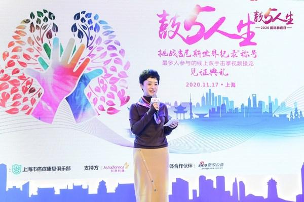 阿斯利康中国肿瘤业务部肺癌治疗领域助理副总裁朱家康女士现场致辞