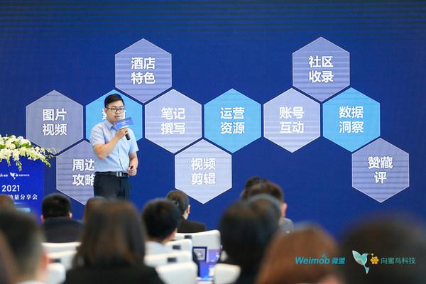 向蜜鸟科技新媒体运营总监 李文富先生