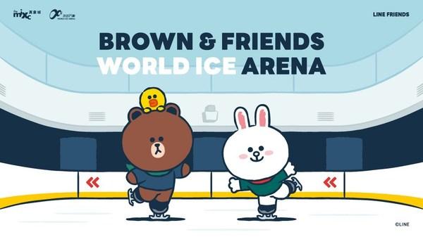 BROWN & FRIENDS 冰雪系列形象