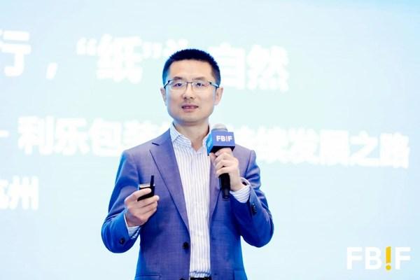 利乐公司大中华区总经理朱屹东
