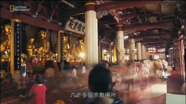 始于唐代的寺庙泉州开元寺主殿内景