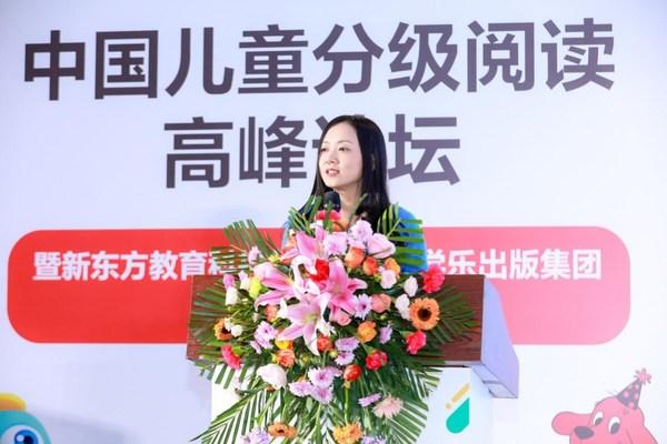 新东方分级阅读(新东方小书童)高级总监傅诗淇