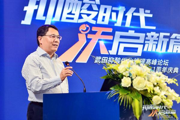 中华医学会杂志社原社长兼总编游苏宁教授