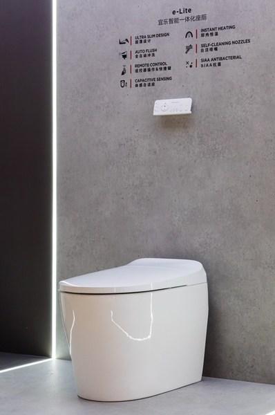 宜乐(e-Lite)智能一体化座厕与宜韵(Smart-Air)智能电子盖板
