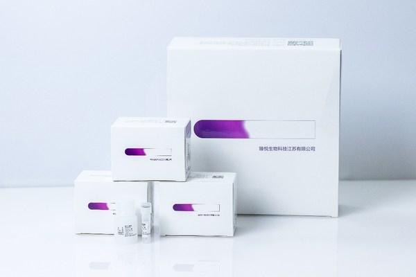 结直肠癌NGS多基因伴随诊断试剂盒