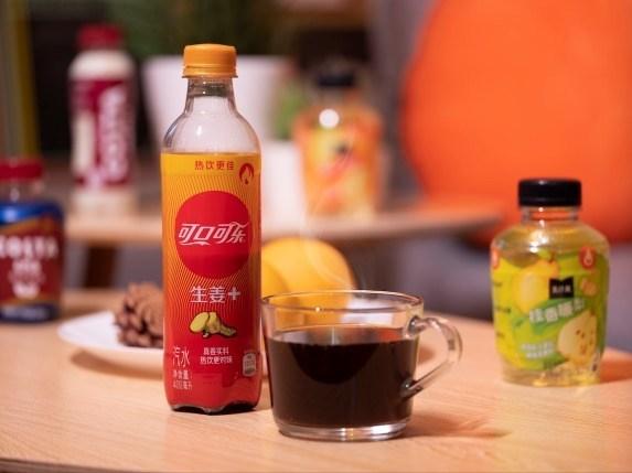 """可口可乐公司首款可加热汽水""""可口可乐生姜+""""上市"""
