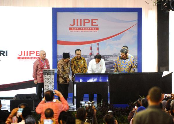 2018年佐科总统出席JIIPE落成仪式