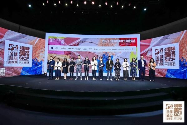 爱茉莉太平洋亮相上海国际美妆节,携旗下雪花秀、兰芝品牌带来两大重磅新品。