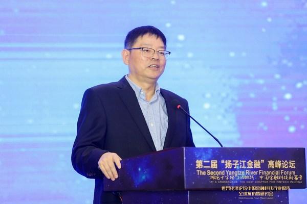 南京市委常委、江北新区党工委专职副书记罗群致欢迎辞