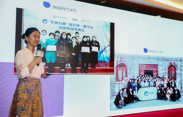 北京体育大学体育休闲与旅游学院副教授谢婷分享报告内容