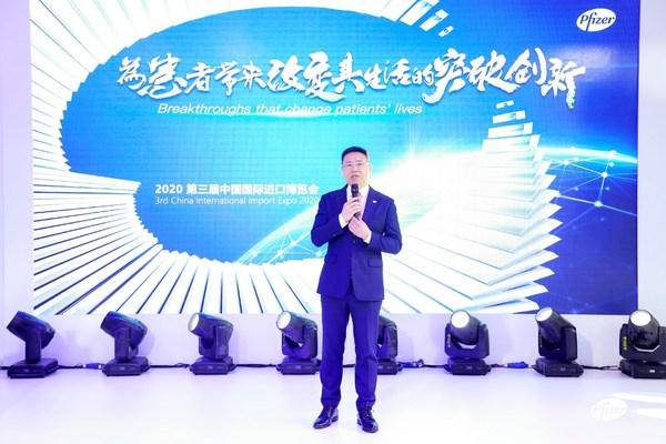 辉瑞生物制药集团中国区首席运营官吴琨先生发表致辞