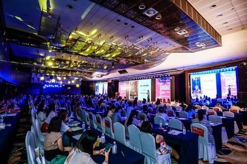 第十一届中国女性HR经理人大会现场
