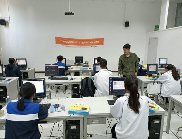 """上海市大众工业学校的""""Timken益践未来""""STEM青少年科普课堂"""