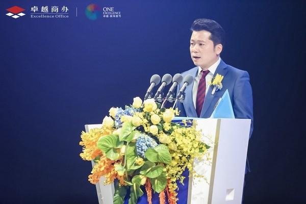 卓越商办管理公司总经理石坚涛