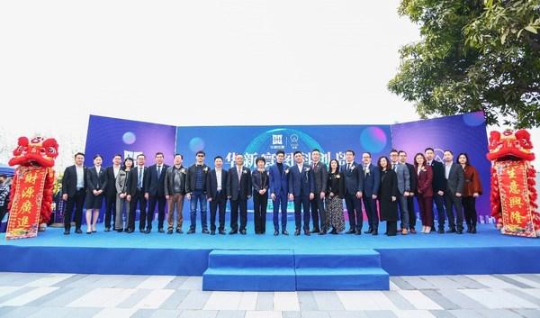 ATLAS 寰图与华新控股正式签约,达成战略合作