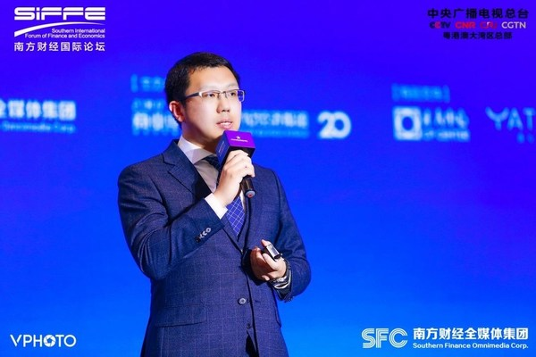 ATLAS 寰图商业管理事业部兼华南大区事业部总裁李迪先生在会上进行分享
