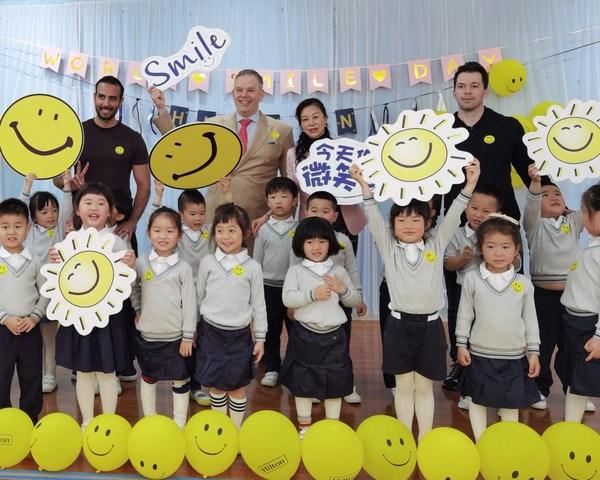上海虹桥祥源希尔顿酒店举办世界微笑日活动