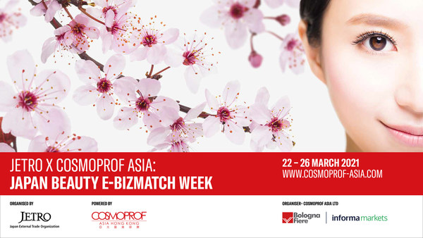 日本贸易振兴机构(JETRO)与亚太区美容展携手为业界呈献美丽在线─日本美妆配对周,于2021年3月22日至26日在线上平台举行。