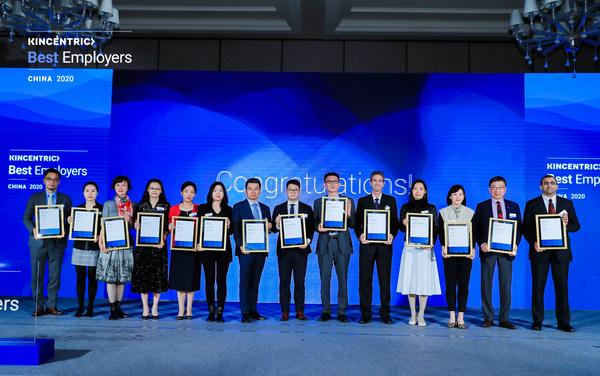 Kincentric2020中国最佳雇主企业代表合影