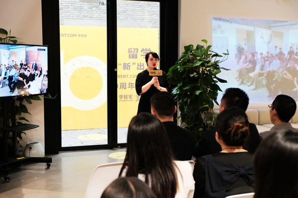 学旅家亚太地区总经理Michelle Doyle主持十周年留学行业峰会