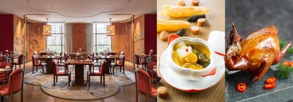 北京华尔道夫酒店紫金阁中餐厅摘得《2021北京米其林指南》一星殊荣