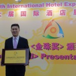 Two Hotels of OCT East Theme Hotel Cluster Wins 2010 Golden Pear Awards