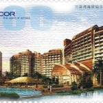 Accor Stamp Design Campaign Comes To A Fruitful End