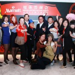 Marriott International Beijing And Tianjin Hotels Hold Media Appreciation Party