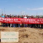 Carlson Hotels In Beijing And Shanghai Plant Trees For Earth Day 2011