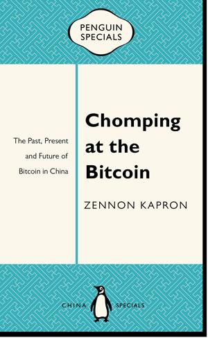 Chomping-at-the-Bitcoin