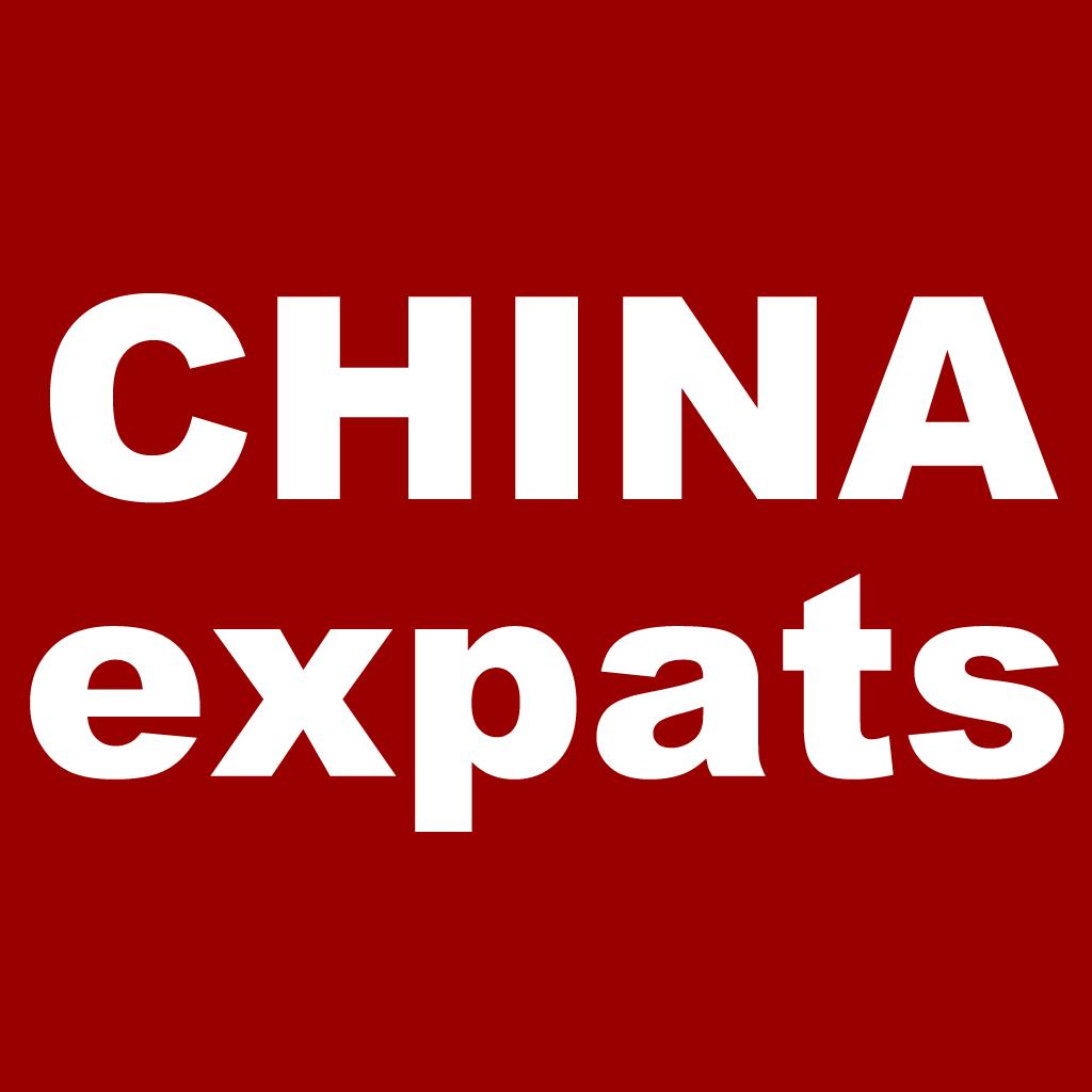 chinaexpats-logo-1024x1024