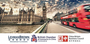 lehmanbrown-britcham-china-event-20161017-1