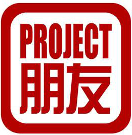 project-pengyou-logo-1-2