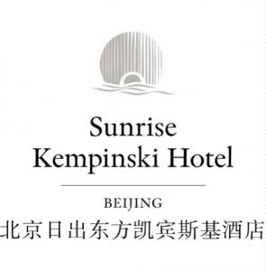 sunrisekempinskihotel-logo